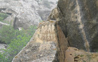 "Gobustan State Reserve marks World Heritage Day <span class=""color_red"">[VIDEO]</span>"