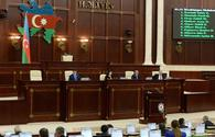 Azerbaijani parliament ratifies another international protocol