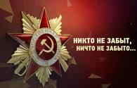 "Victory Day brings together famous musicians <span class=""color_red"">[VIDEO]</span>"