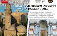Old City Museum Center to join international conference