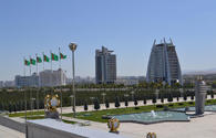 New chairman of Union of Industrialists and Entrepreneurs of Turkmenistan elected
