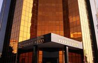 Demand of Azerbaijani banks at Central Bank's currency auction fully met