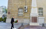 President Ilham Aliyev pays tribute to Azerbaijan Democratic Republic
