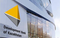 Kazakhstan's Development Bank takes measures to maintain tax revenues, exports