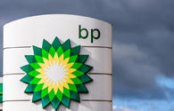 BP's total investments in Azerbaijan hit $75bn