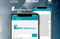 Health Ministry launches mobile application for medical personnel