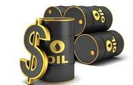 Azerbaijani oil prices show mixed change
