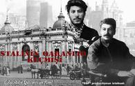 "Azerbaijani film awarded in U.S. <span class=""color_red"">[PHOTO]</span>"