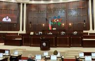 Azerbaijani parliament approves bill on 2019 budget fulfillment in second reading