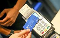 Central Bank discloses number of contactless cards in circulation