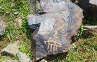 Gamigaya rock art attracts curious visitors