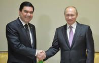 Presidents of Turkmenistan, Russia discuss key areas of bilateral co-op