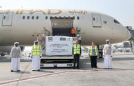 "UAE sends aid plane with medical supplies to Azerbaijan to fight against COVID-19 <span class=""color_red"">[PHOTO]</span>"