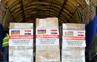 "Azerbaijan sends medical aid to Iraq <span class=""color_red"">[PHOTO]</span>"