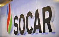 SOCAR to deliver another batch of Azerbaijani oil to Belarus in July