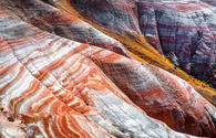 "Candy Cane Mountains you need to visit at least once <span class=""color_red"">[PHOTO]</span>"