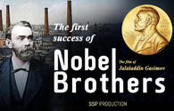 "Documentary on Nobel Brothers to be screened in Germany <span class=""color_red"">[PHOTO]</span>"