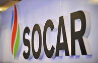 SOCAR exports 812m cubic meters of gas to Georgia in 1H2020