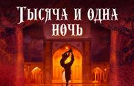 """Arabian Nights"" ballet to be staged in Russia"
