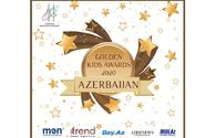 "Golden Kids Awards 2020 to be held virtually <span class=""color_red"">[PHOTO]</span>"