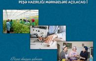 Vocational education centers to open in two more regions