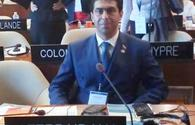 "ICOMAM to hold conferece in Baku <span class=""color_red"">[PHOTO]</span>"