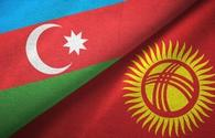 Trade turnover with Kyrgyzstan up by 55 pct in 1H2020