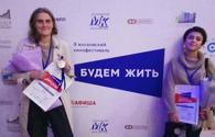 "National film named best at Moscow Film Festival <span class=""color_red"">[PHOTO/VIDEO]</span>"