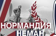 "Russian Cultural Center hosts virtual exhibition <span class=""color_red"">[PHOTO]</span>"