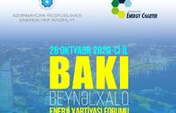 Baku to host International Energy Charter Forum online