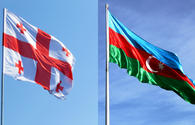 Azerbaijan Georgia's 4th largest trade partner in 2020