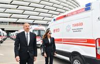 "President, First Lady view new ambulances delivered to country <span class=""color_red"">[UPDATE]</span>"