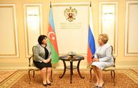 "Speaker of Azerbaijani parliament meets chairperson of Federation Council of Russian Federal Assembly <span class=""color_red"">[PHOTO]</span>"