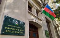 State Committee on Work with Diaspora addresses Azerbaijanis living abroad