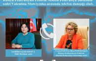 Phone talk held between speakers of Azerbaijani Parliament, Russian Federation Council