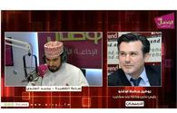 "Azerbaijan fighting alone on battlefield, Trend News Agency's editor-in-chief tells Omani WisalFM radio <span class=""color_red"">[VIDEO]</span>"
