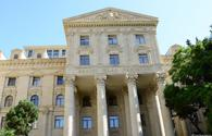 Foreign Ministry: Missile attack on Azerbaijan's Barda - crime against humanity
