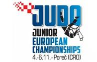 European Youth Judo Championship underway in Croatia