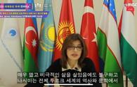 "Azerbaijan's cultural heritage highlighted in South Korea <span class=""color_red"">[PHOTO]</span>"