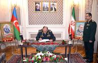 "Azerbaijani Defense Ministry expresses condolences to Iran <span class=""color_red"">[PHOTO]</span>"