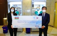 "Korean government donates glove boxes to Azerbaijan for COVID-19 examination <span class=""color_red"">[PHOTO]</span>"