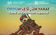 "Culture Ministry presents patriotic art project <span class=""color_red"">[VIDEO]</span>"