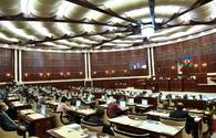 "Azerbaijani parliament adopts draft on state budget for 2021 <span class=""color_red"">[UPDATE]</span>"