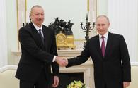 "President Aliyev: Moscow statement aims to create completely new regional situation <span class=""color_red"">[UPDATE]</span>"
