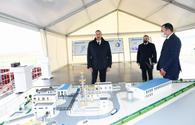 """President Aliyev: Growth in non-oil industry created new reality for Azerbaijan <span class=""""color_red"""">[UPDATE]</span>"""