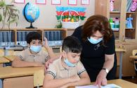 Education in Azerbaijani schools to begin in stages from February 1