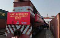 First China-Azerbaijan container block train of 2021 departs from China