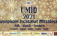 """Ümid 2021 Art Contest completes application acceptance <span class=""""color_red"""">[PHOTO]</span>"""