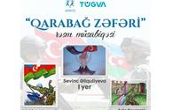 "Azerbaijan, Turkey hold art contest <span class=""color_red"">[PHOTO]</span>"