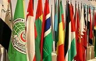 OIC member states call for international condemnation of Khojaly genocide, urge special investigation